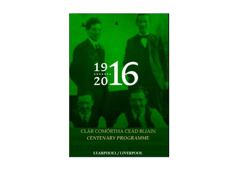 1916/2016 brochure cover