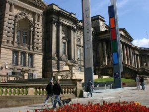 World Museum entrance image