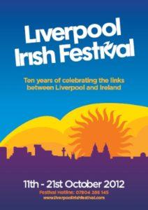 2012 brochure cover - click for PDF